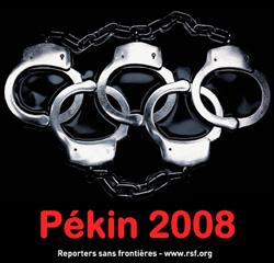 Pékin2008